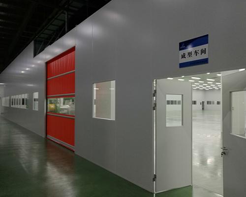 江安吉藤仓橡胶工厂