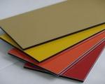 七色铝塑板